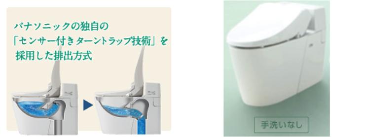 トイレ_r6_c1