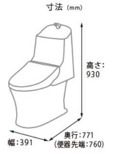 UP商品カタログ0204_ページ_14_画像_0004
