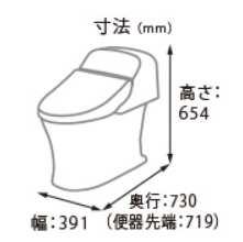 UP商品カタログ0204_ページ_14_画像_0002